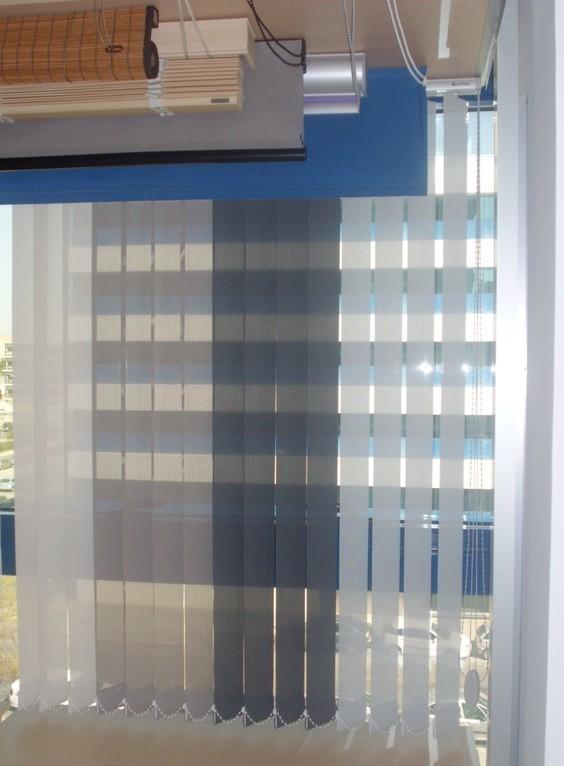 Cortinas verticales sevilla a medida lamas verticales - Laminas de persianas ...