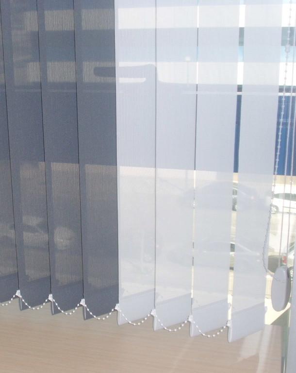 Mi casa decoracion cortinas sevilla - Cortinas y visillos baratos ...